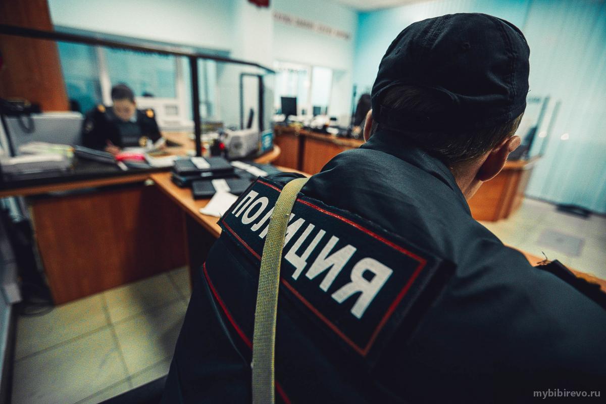 Сотрудники управы и полиция района Бибирево ликвидировали незаконную торговлю около метро «Алтуфьево» и взяли адрес на контроль