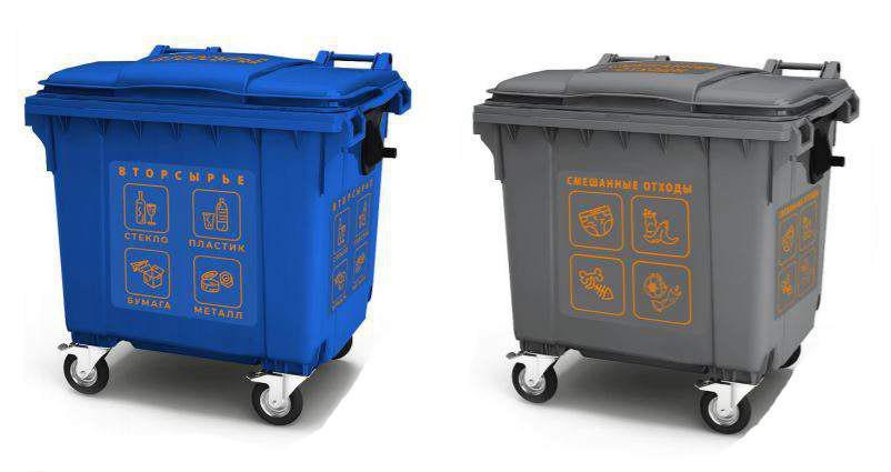 В Алтуфьевском районе жители СВАО научатся правильно разделять отходы