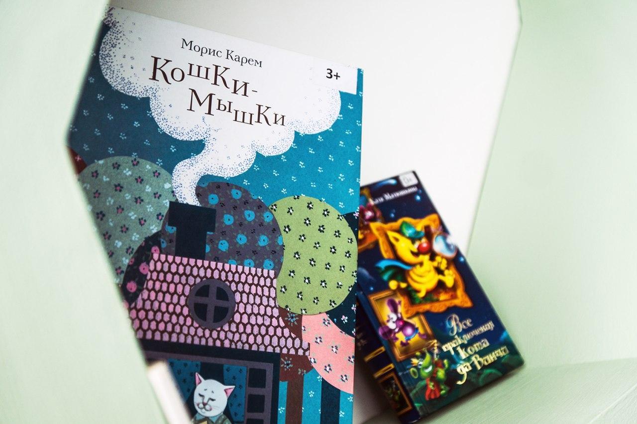 В библиотеке на Конёнкова пройдёт Неделя детской книги