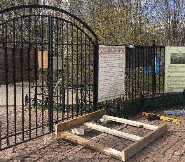 У ворот православного храма на Лескова появится небольшой павильон