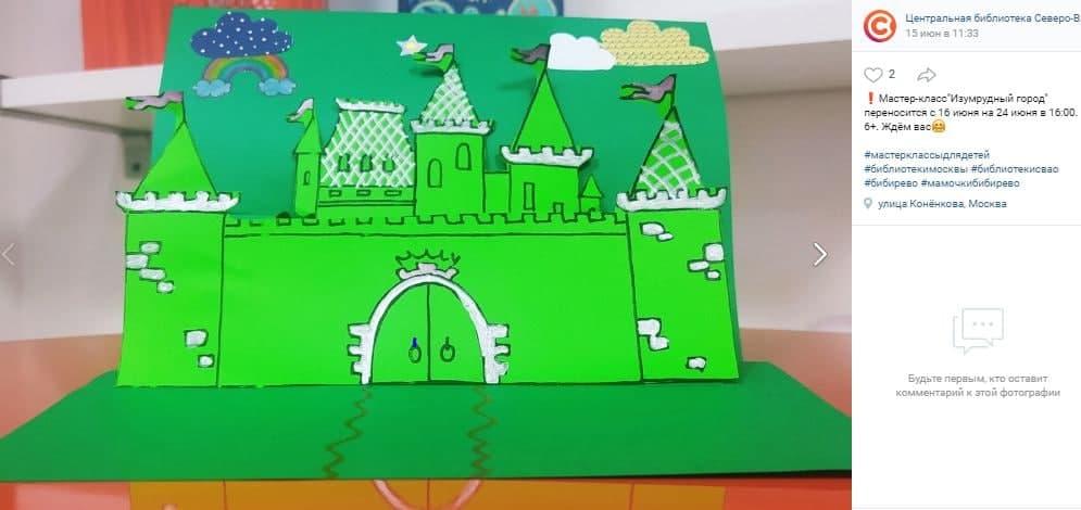 В библиотеке на Конёнкова пройдет мастер-класс для детей по оригами